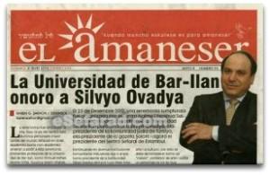 el-amaneser-ovadya